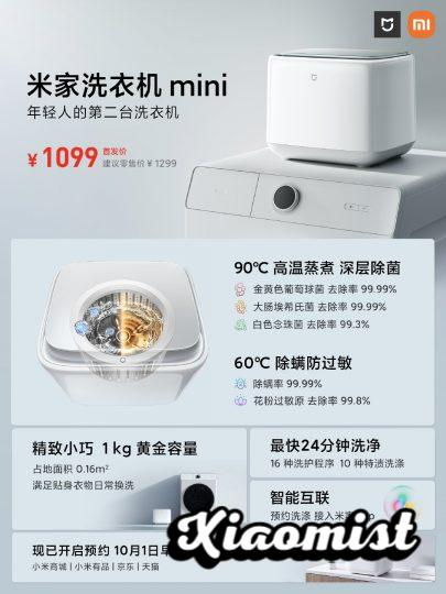 This is the new and compact Xiaomi washer and dryer that you will want to buy. News Xiaomi