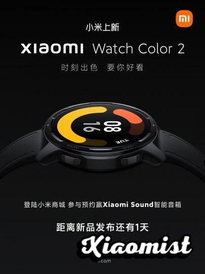 The new Xiaomi Watch Color 2 will have NFC and all kinds of applications. News Xiaomi