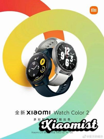 The new Xiaomi Watch Color 2 is already official and will debut on September 27