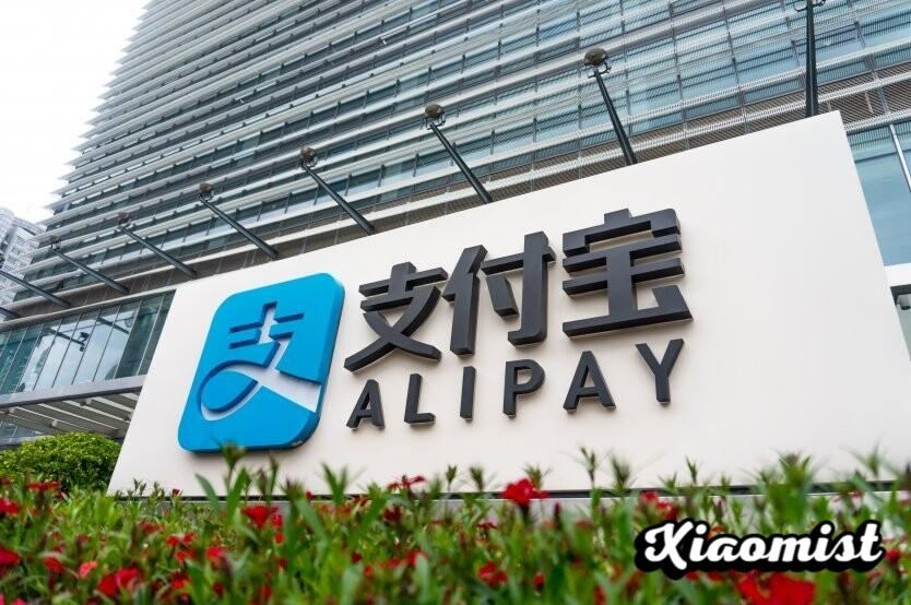 China wants to restructure Alipay and get into the juicy business of credits and microloans