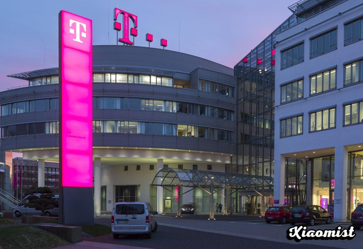 Telekom is giving away data volume again: This is how you secure the bonus