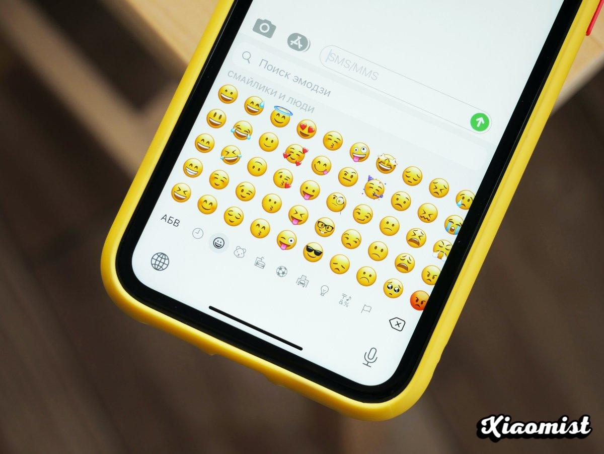 For WhatsApp and Co .: This is what the new emojis will look like in 2021